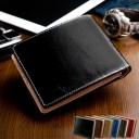 【楽天ランキング受賞】あす楽 財布 メンズ 二つ折り 財布