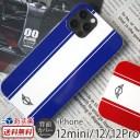 iPhone12 mini / iPhone 12 / iPhone12 Pro ケース ハードカバー 背面 カバー MINI ( ミニ )……
