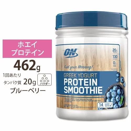 ギリシアヨーグルトプロテインスムージー ブルーベリー味 462g (約1.02 lb) Optimu