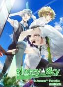 【中古】【PSP】限/Starry☆Sky in Summer Portable 限定版【4560269472551】【オトメシミュレーション】