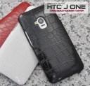 <スマホケース>HTC J One HTL22用 クロコダイルレザーデザインケース レッド1点【ahtl22-11】