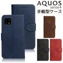 AQUOS sense4 lite basic 5G 手帳型 スマホ ケース PUレザー 携帯カバー シンプル カード収納 ……