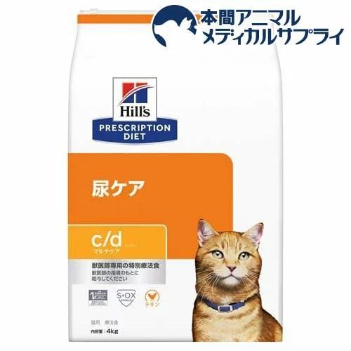 ヒルズ プリスクリプション・ダイエット 猫用 c/d マルチケア ドライ(4kg