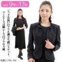 女性礼服104 9号【本日発送可能商品】fy16REN07