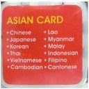 東江物産 GLC-AA11 アジア言語カード