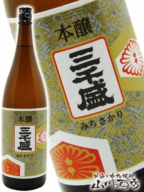 【 日本酒 】三千盛 ( みちさかり ) 本醸 1.8L / 岐阜県 三千盛【 97 】【 贈り物