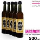 【 x5本 】ジンジャー酵素ドリンク 500mL / エンザイムシリーズ ドリンク ginger-enzymei 生姜|ジンジャー|エンザイム|そのままもし..