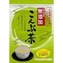 【送料無料 5000円セット】玉露園 無添加 昆布茶 36g×41個セット