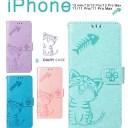 【あす楽配達 送料無料】iPhone 12 miniケース 猫柄と魚柄 iphone12ケース 手帳型 猫 魚 かわ……