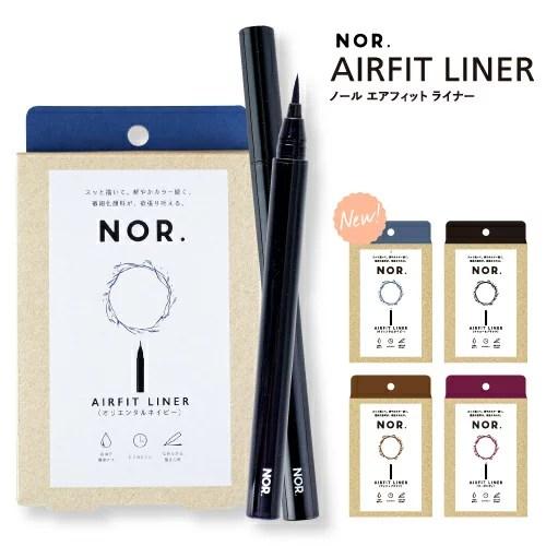 【今だけ!実質999円SALE!キャッシュレス5%還元!送料無料!】NOR.(ノール) AIRFIT