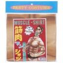 【コスプレ衣装/パーティーグッズ】 筋肉マンシャツ【代引不可】