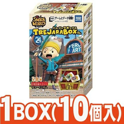 【数量限定】[タカラトミー]スナックワールド トレジャラボックスガム【1BOX(10個入)】//おもちゃ/玩具/食玩