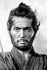 profile image of Tatsuya Nakadai