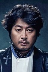 profile image of Kim Yoon-seok
