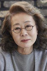 profile image of Youn Yuh-jung
