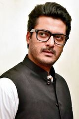 profile image of Jisshu Sengupta