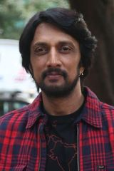profile image of Sudeep