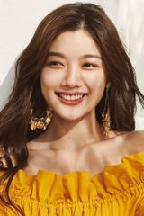 profile image of Kim Yoo-jung