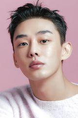 profile image of Yoo Ah-in