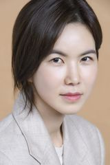 profile image of Gong Min-jeung