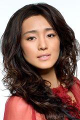 profile image of Gong Li