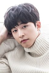 profile image of Hong Kyung