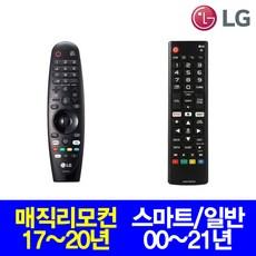 lg 올레드 tv 75 – LG 정품 스마트 TV OLED TV 스마트리모컨 매직리모컨 인공지능리모컨, 01.스마트리모콘