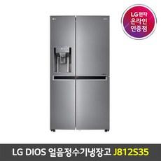 lg 디오스 얼음정수기냉장고 – LG DIOS 2도어 양문형 얼음정수기냉장고J812S35, 2도어 양문형 얼음정수기냉장고 J812S35