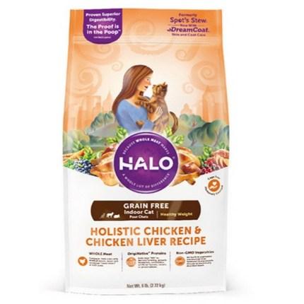 헤일로 고양이 치킨엔간 사료 1.36kg