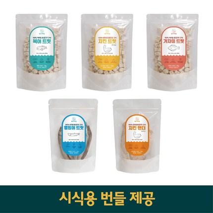 펫츠케어랩 고양이간식 동결건조 대용량 트릿 북어 치킨 열빙어 가자미, 열빙어 20g 3개