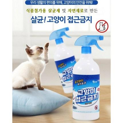 고양이 접근금지 기피제 1000ml, 1개