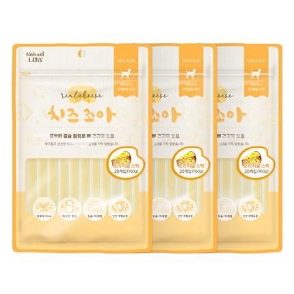 내츄럴랩 치즈조아 강아지 간식 치즈스틱 20p, 오리지널 맛, 3개
