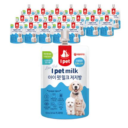 아이펫밀크 저지방 반려동물 전용우유 130ml, 20개, 락타아제