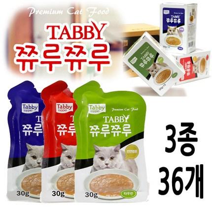 테비 쮸루쮸루 30g - 3종 36개세트, 본상품선택