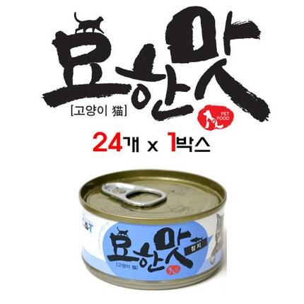 묘한맛 고양이캔 4종 80g x 24개 1박스 고양이간식캔, 참치