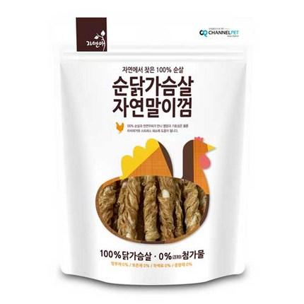 자연애 무첨가 강아지간식 순닭가슴살 자연말이껌 200g, 닭가슴살, 1개