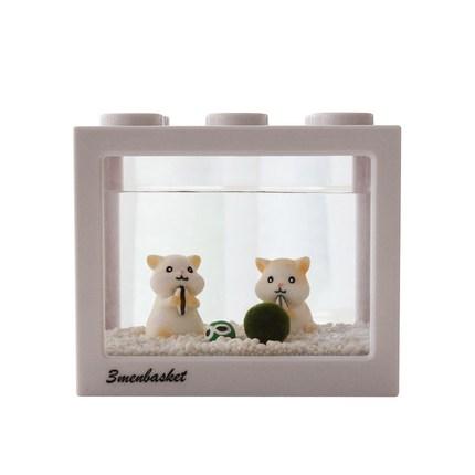 세남자바스켓 마리모키우기용 블럭어항 햄스터친구들 DIY세트, 흰색