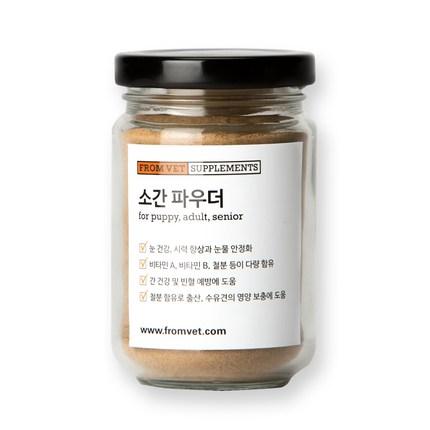 프롬벳 강아지 영양 파우더 100g, 소간, 1개