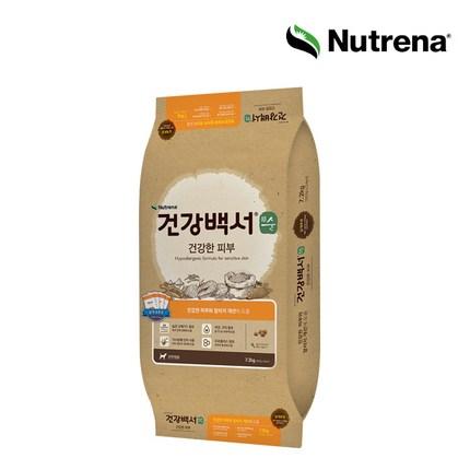 건강백서 순 건강한피부 7.2kg /기능별맞춤사료