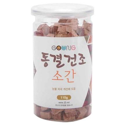 서울이푸드 궁 동결건조 애견간식, 소간 맛, 1개