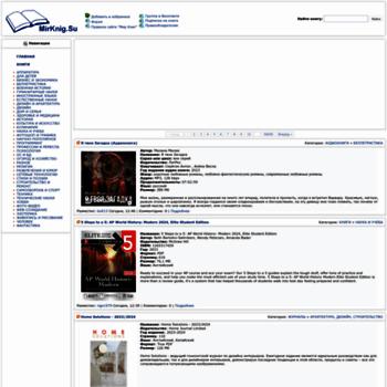 mirknig.su at WI. Мир книг-скачать книги бесплатно