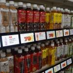 How Smart Shelf Technology Will Change Your Supermarket