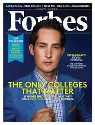 Forbes Publishes Rankings of America's Top Colleges ...