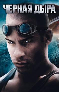 Фильмы про НЛО смотреть онлайн подборку. Список лучшего ...
