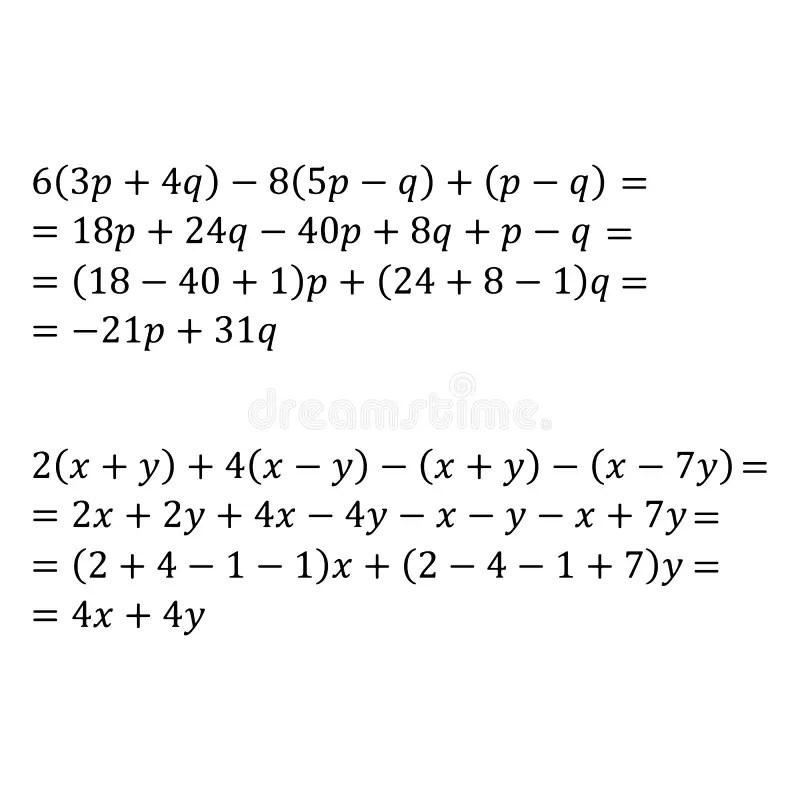 [ベスト] 多項式 問題 - かわいいフリー素材集 いらすとや