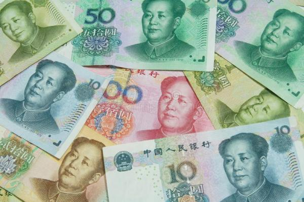 Bills Background, China Money Stock Photo - Image: 35087020