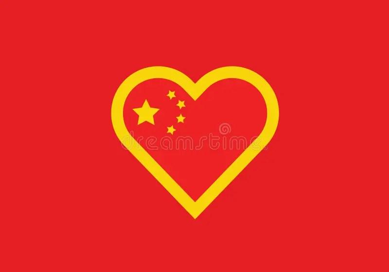 Download China Heart Shape Love Symbol National Flag Country Emblem ...