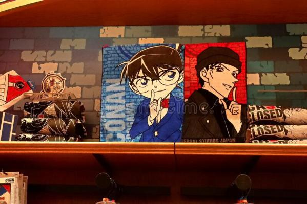 557 Detective Conan Photos - Free & Royalty-Free Stock Photos from Dreamstime