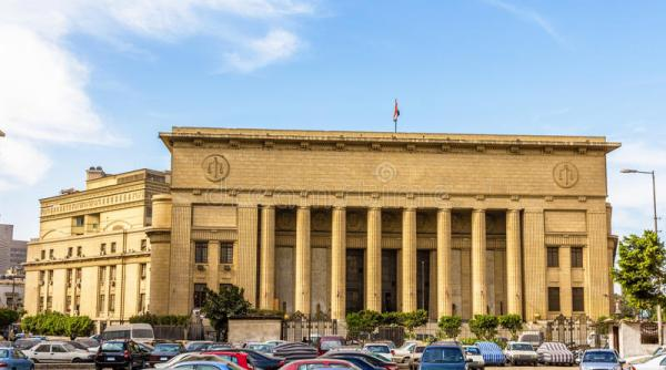 Egyptian High Court Of Justice Stock Photo - Image: 50754241