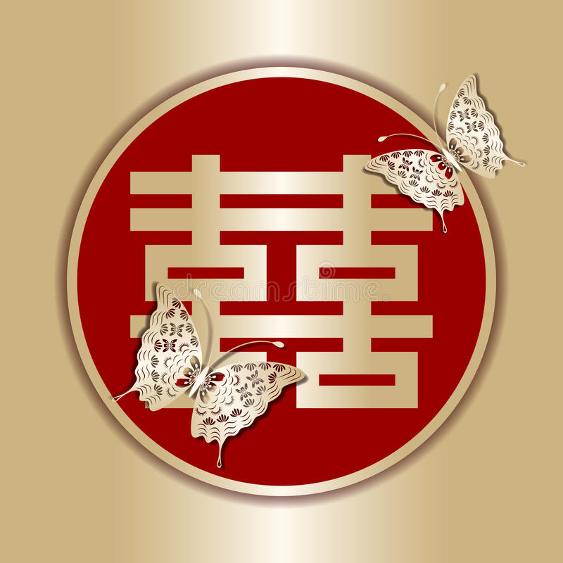 Download Golden Double Happiness Chinese Symbol Of Marriage Stock ...